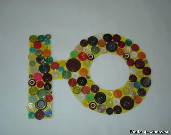 Буквы для детского сада своими руками